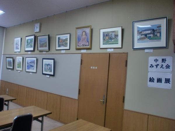 本月的小美术展览室