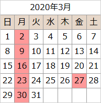 It is Monday on 30th on Friday for 27 days on Monday for 23 days on Monday for 16 days on Monday for nine days on Monday, March 2 on calendar closed day of March, 2020